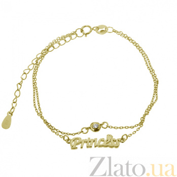 Серебряный браслет с позолотой Princess 000027984