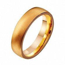 Золотое матированное обручальное кольцо Идеал