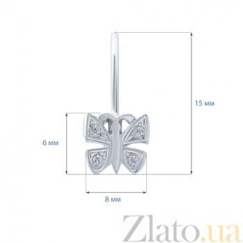 Серебряные серьги с фианитами Бабочка  AQA--С-139