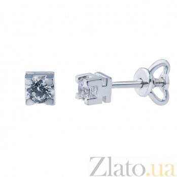 Серебряные серьги с фианитами Виталина AQA--72134б