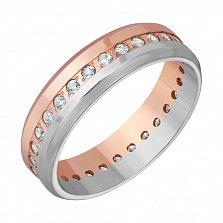 Обручальное кольцо Созвездие любви
