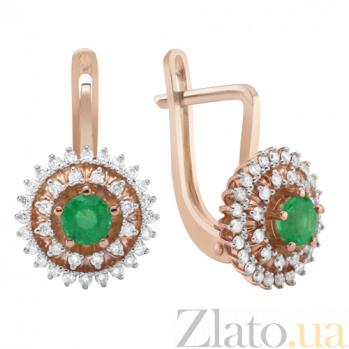 Золотые серьги с изумрудами и бриллиантами Галатея KBL--С2575/крас/изум