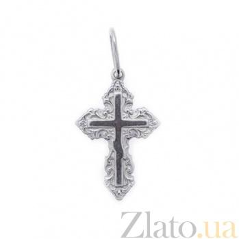 Серебряный маленький крестик AQA--3061