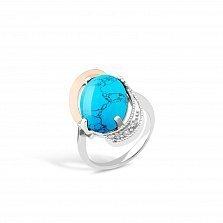 Серебряное кольцо Азиза с золотой накладкой, имитацией бирюзы и фианитами