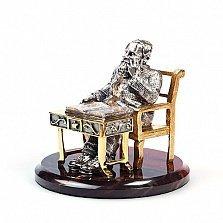 Серебряная статуэтка Книголюб
