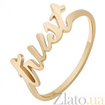 Золотое кольцо из красного золота Trust 000032692