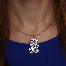 Серебряная подвеска Огнедышащий дракон с фианитами