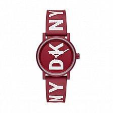 Часы наручные DKNY NY2774