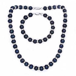 Набор с жемчугом и кристаллами Swarovski Синевир 000015490