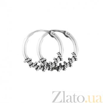 Серебряные серьги-кольца Брианна SLX--С5/325