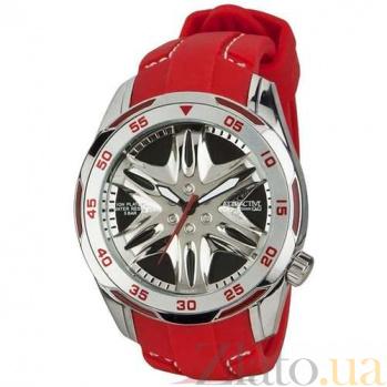 Часы наручные Q&Q DB26J301Y 000083527