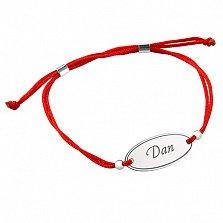 Шелковый браслет со вставкой Dan