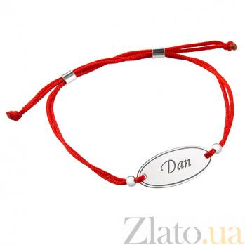 Шелковый браслет со вставкой Dan Dan
