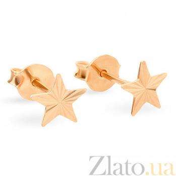 Золотые серьги Звездопад SUF--101093