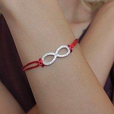 Красный шелковый двойной браслет Бесконечность с фианитами на серебряной вставке