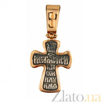 Золотой крестик с белым и черным родированием Воскресение Христа VLT--КС1-3049-1