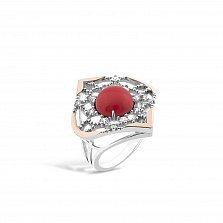 Серебряное кольцо Ровенна с золотыми накладками, имитацией коралла, фианитами и родием