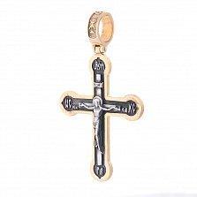 Серебряный крестик Защита с чернением и позолотой