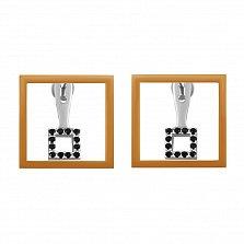 Серебряные пуссеты-джекеты Квадрант с черным цирконием и золотыми накладками