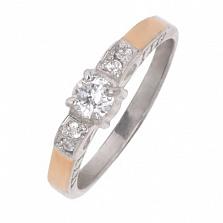 Серебряное кольцо Картель с золотой вставкой и фианитами