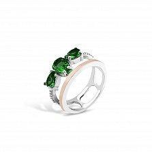 Серебряное кольцо Афродита с золотой вставкой, зеленым алпанитом и фианитами