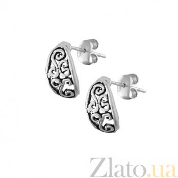 Серебряные серьги Милизент SLX--С5/003