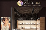 Открытие нового магазина Zlato.ua в ТЦ Silver Breeze