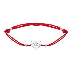 Шелковый браслет My Love в красном цвете с серебряной вставкой-сердцем и надписью