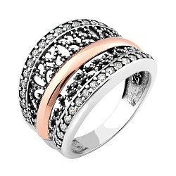Серебряное кольцо с золотой накладкой, фианитами и чернением 000066858