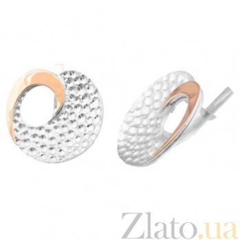 Серебряные серьги с золотой вставкой Лилия BGS--201с