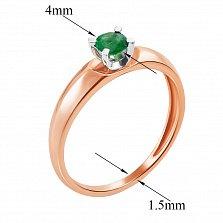 Золотое кольцо Лия в комбинированном цвете с изумрудом