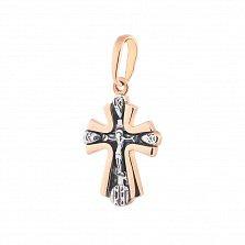 Серебряный крестик с позолотой и чернением Мой Хранитель