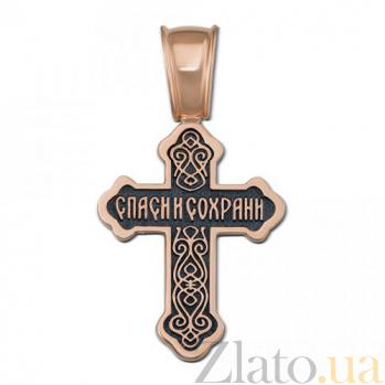 Золотой крестик Вечная жизнь HUF--11492-Ч