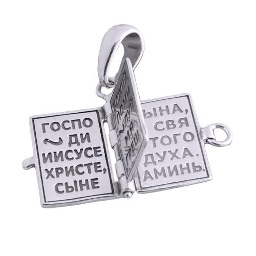Серебряный кулон-молитвенник 3509