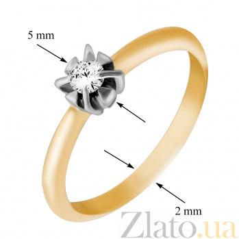 Золотое помолвочное кольцо Шейла в комбинированном цвете с бриллиантом VLA--10990