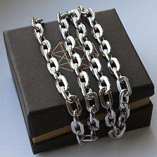 Серебряная цепь Мерис
