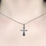 Серебряный крест Прилежание