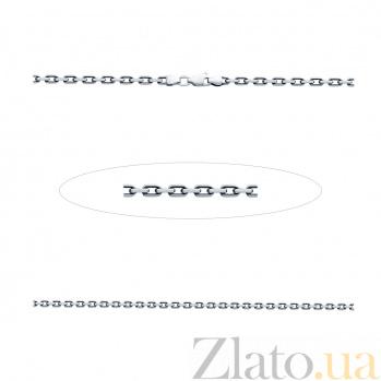 Серебряная цепочка Якорь  AQA-5069/2