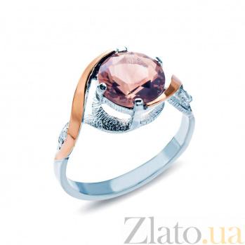 Серебряное кольцо с фианитом и вставками золота Хамелеон 000027018