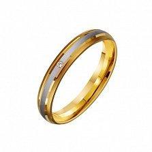 Золотое обручальное кольцо Сладость любви с фианитом