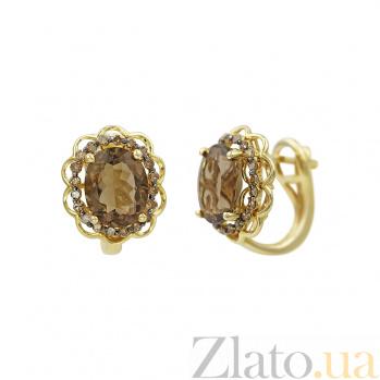 Серьги из желтого золота Гармония с коньячными бриллиантами и раухтопазом 000081091