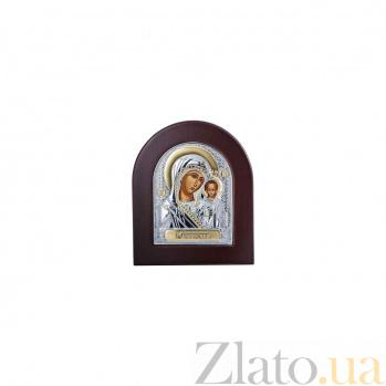 Казанская икона Божьей Матери из серебра в позолоте AQA--EP2-004XAG