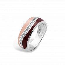 Серебряное кольцо Пальмира с фианитами, коньячной и розовой эмалью
