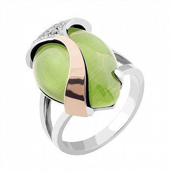 Серебряное кольцо с золотой накладкой, светло-зеленым улекситом и фианитами 000099024