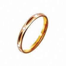Золотое обручальное кольцо Дыхание страсти с фианитами