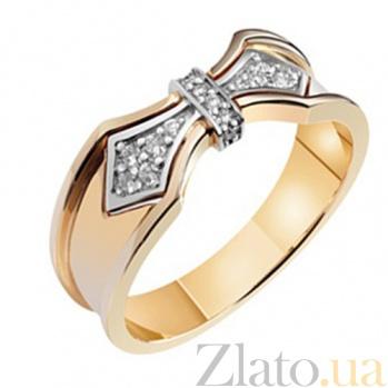 Золотое обручальное кольцо с бриллиантами Элоиза KBL--К1726/комб/брил