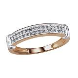 Кольцо Альма из золота с бриллиантами