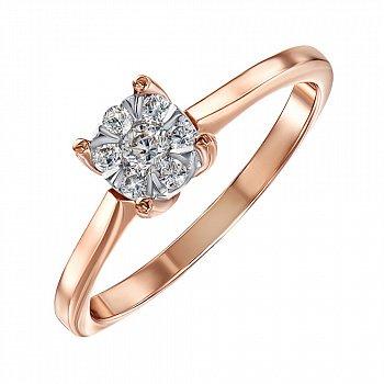 Золота каблучка на заручини в комбінованому кольорі з діамантом 000104398