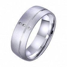 Золотое обручальное кольцо Песня о любви
