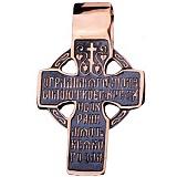 Золотой крест Спасительная Молитва с чернением